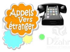 Téléphonez pas cher depuis Dar Dzahra